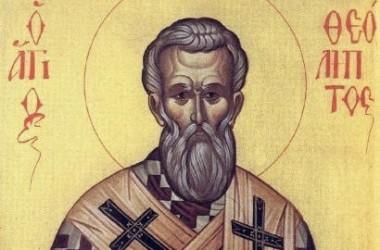 Слово святителя Феолипта Филадельфийского (О крестной Жертве Иисуса Христа)