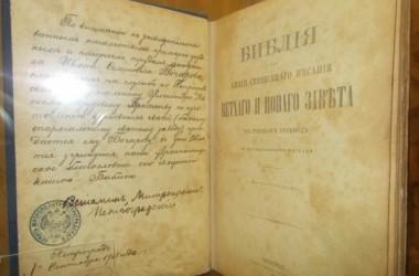 Состоялось открытие выставки, посвященной истории советских гонений на Церковь