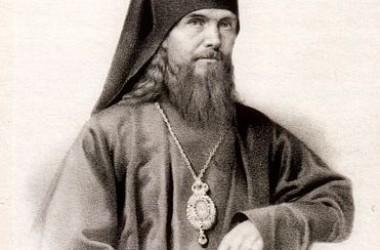 Святитель Феофан Затворник в Волгограде