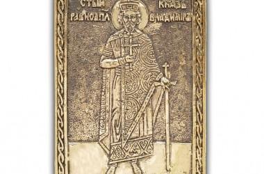 Продолжается турнир за кубок святого равноапостольного князя Владимира