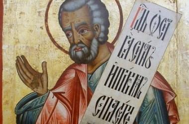 Пророк Авдий о гибели идумеев