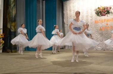 В Доме культуры имени Ю.А. Гагарина прошел праздник «Материнство и детство»