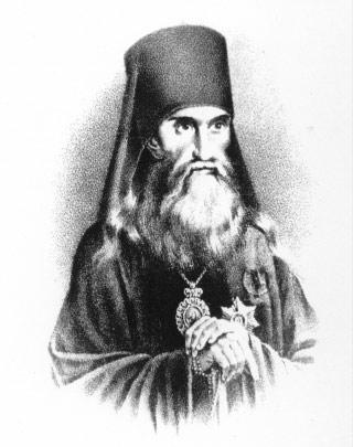 Епископ Иаков (Вечерков)