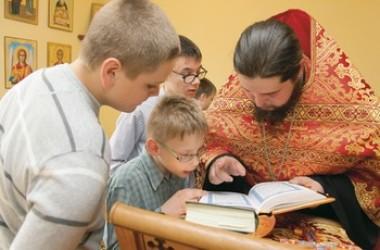 Наша миссия — быть добрыми христианами