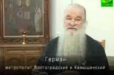 Память прп. Саввы Освященного