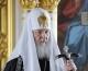 Проповедь Святейшего Патриарха Кирилла после великого повечерия в понедельник первой седмицы Великого поста