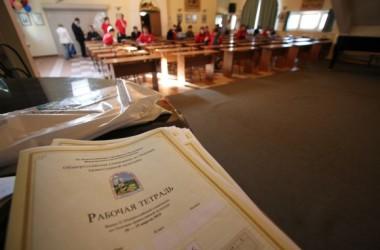 В Волгограде завершился региональный этап всероссийской олимпиады школьников по основам православной культуры