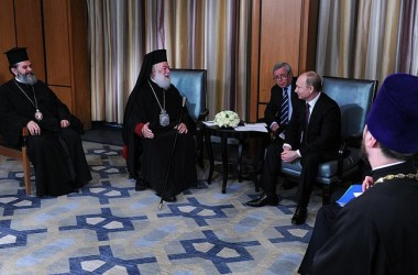 Встреча с Патриархом Александрийским и всея Африки Феодором II