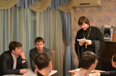Семинар «Школа православного молодежного актива» в феврале 2014 года.