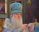 14 февраля, накануне праздника Сретения Господня, митрополит Волгоградский и Камышинский Герман совершил Всенощное Бдение