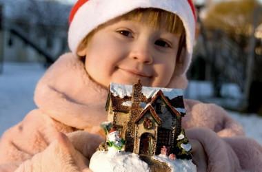 Благотворительный фонд «Миссия» организовал праздничный вечер для детей-сирот