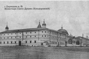 В Волгограде прошли XXVI Краеведческие чтения