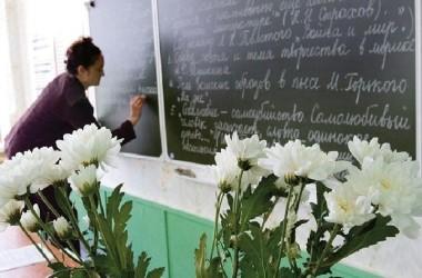 В Волгограде состоится конкурс «За нравственный подвиг учителя»