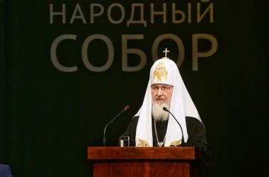 В Российском государстве веротерпимость исторически связана с Православием — Патриарх Кирилл