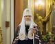 Слово Святейшего Патриарха Кирилла в Неделю 2-ю Великого поста после Литургии в Покровском ставропигиальном монастыре Москвы