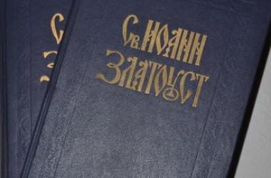 Игумен Христофор (Казанцев) проведет факультативный курс по истории христианской письменности для студентов ВГСПУ