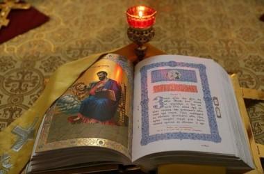 День православной книги прошел в Волгоградской библиотеке №9