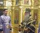 Всенощное бдение в Казанском соборе. 14 марта 2015 года.