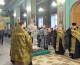 Чин пасии в Казанском соборе Волгограда. 15 марта 2015 года.