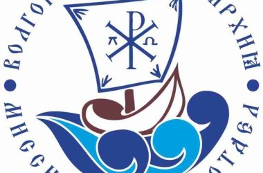 10 марта состоится собрание помощников благочинных по миссионерской работе