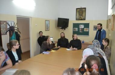 Встреча в диалоговом клубе «Сфера». 22 марта 2015 года.