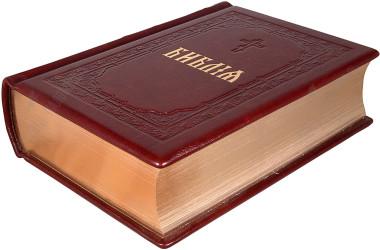 Библейский кружок приглашает