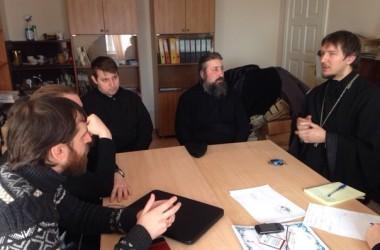 Состоялось очередное собрание помощников благочинных по миссионерской работе