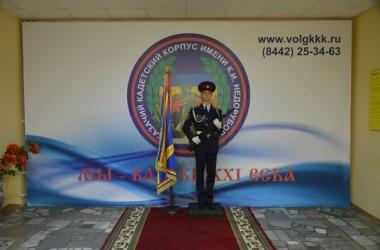В ГКОУ казачий кадетский корпус имени К.И. Недорубова состоялся круглый стол «История земель Российских». 20 марта 2015 года.