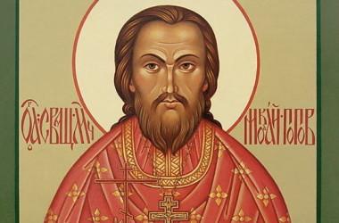 Празднование памяти священномученика Николая Попова пройдет на пятой неделе Великого поста