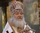 Проповедь Святейшего Патриарха Кирилла в день Радоницы после Литургии в Архангельском соборе Московского Кремля