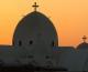 О прошлом и настоящем коптов расскажут статьи нового 37-го тома «Православной энциклопедии»