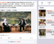 Московский Патриархат начал работу в китайской социальной сети