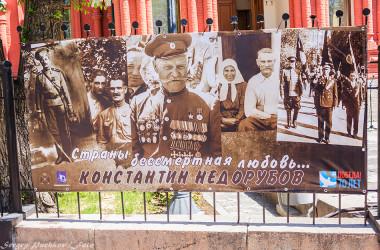 Открыт памятник легендарному казаку К.И. Недорубову