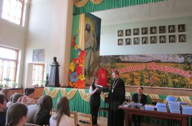 В Свято-Духовом монастыре состоялось награждение победителей нескольких конкурсов