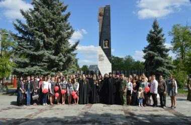 Акция «Запуск в небо», организованная православной молодежью, прошла в г. Урюпинске