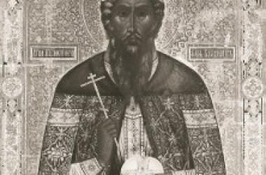 К 1000-летию со дня преставления святого равноапостольного великого князя Владимира