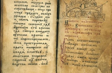 В Котовском благочинии прошли мероприятия, посвященные Дню славянской письменности
