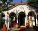 Святой Порфирий в храме святого Николая Нового из Вунены