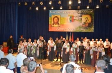 В Урюпинске прошли торжества, посвященные 25-летию  создания первой в России окружной казачьей организации «Хопёрский казачий округ»
