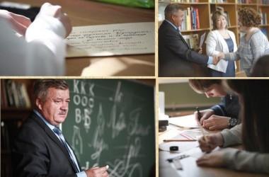 В Волгограде пройдет фестиваль «Дни русского языка» имени О.Н.Трубачёва