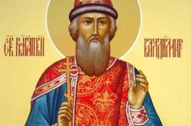 «Итогом жизни князя Владимира можно смело называть судьбоносный выбор спасительной христианской веры»