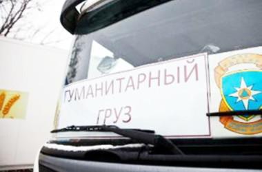 В Волгограде продолжается акция «Своих не бросаем»