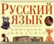 Волгоградские педагоги стали победителями конкурса, посвященного Дню славянской письменности и культуры