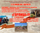 Духовно-патриотическое учение «Горлица» пройдет в Волгоградской епархии