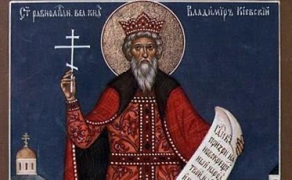 В Волгоградской епархии прошли торжества, посвящённые памяти святого равноапостольного великого князя Владимира