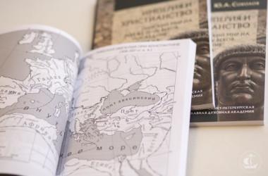 Издательству Санкт-Петербургской православной духовной академии исполнилось два года