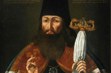 Святитель Тихон Задонский,  епископ Воронежский