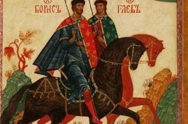 Православная Церковь отмечает 1000-летие мученической кончины Бориса и Глеба — первых русских святых
