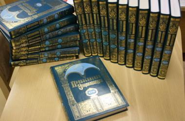 В продажу поступил новый 38-й алфавитный том «Православной энциклопедии»