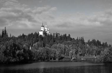 Начал работу интернет-проект «Духовенство Русской Православной Церкви в XX веке»